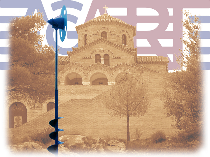 The American College of Greece - ACG Art